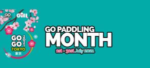 Go Paddling Month Info Banner